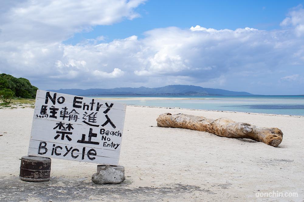 竹富島の一番人気のビーチ